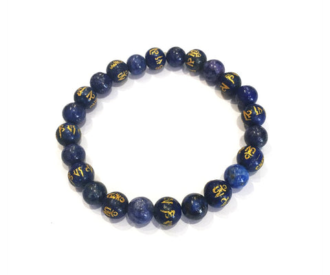 Lapis Great Compassion Bracelet