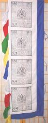 Vertical Prayer Flag - Praises to Vajrasattva - Neko-Chan Incense