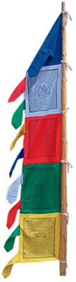 Five Print Vertical Prayer Flag - Neko-Chan Incense