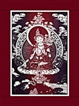 White Tara Single Flag with Border - Neko-Chan Incense
