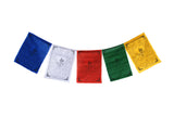 Green Tara Prayer Flags, Set of 10