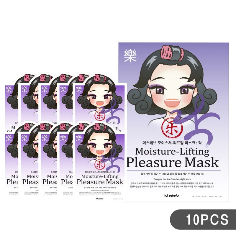 MustaeV - Mood Therapy Mask - Pleasure (10 Pack)
