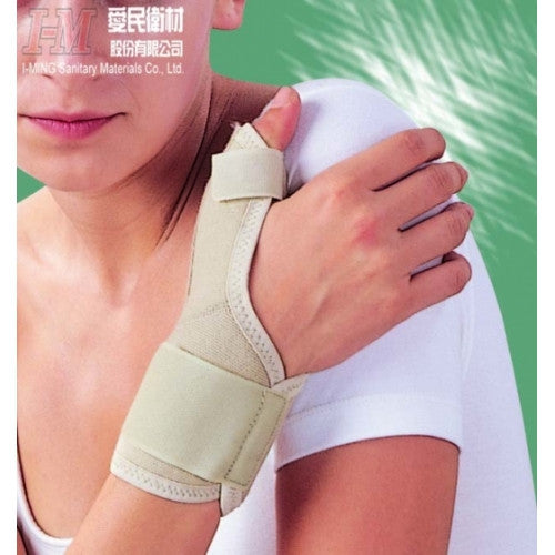 AS303 Wrist with Thumb Support