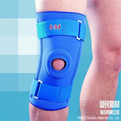 NS706 Ligament Knee Support