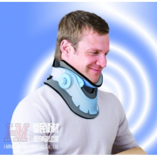 OH024 Adjustable Emergency Collar