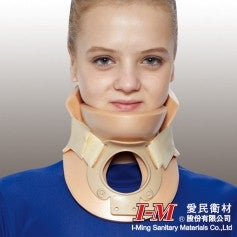 OH031 Tracheostomy Cervical Collar