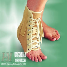 WH901 Ankle Brace with Lace