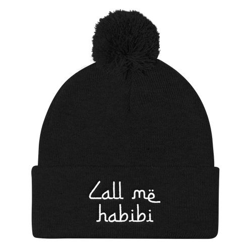Call me Habibi [White Edition]
