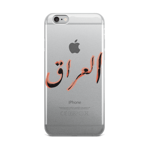 Iraq iPhone Case