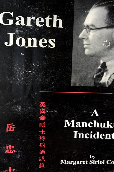 A Manchukuo Incident - Konig Books