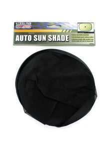Auto Sun Side Shade (Available in a pack of 24)