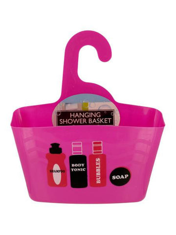 Hanging Shower Basket (Available in a pack of 12)