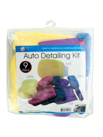 Microfiber Auto Wash & Detailing Kit (Available in a pack of 2)