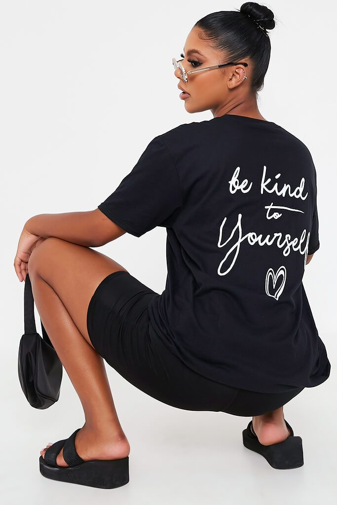 Black 'Be Kind To Yourself' Oversized T Shirt
