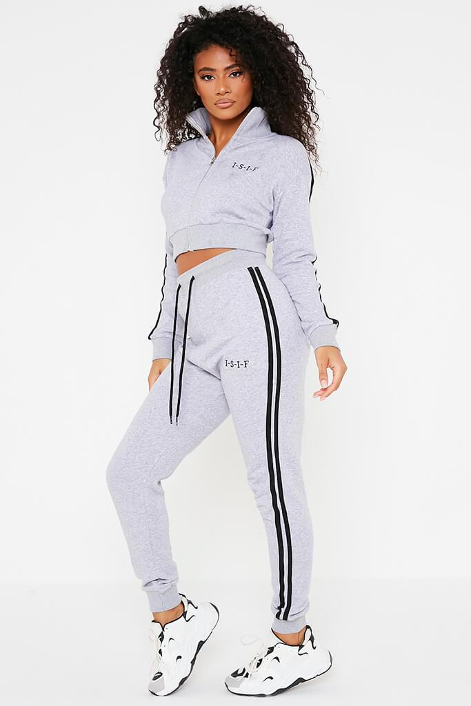 Grey Marl Embroidered Side Stripe Zip Through Jacket And Jogger Set view 3