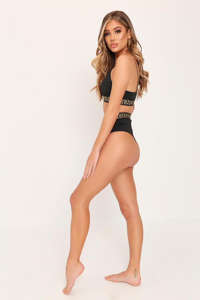 Black High Waisted Bikini Bottoms With Aztec Trim view 3