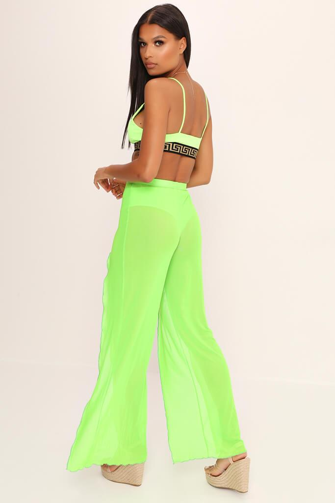 Lime Green Front Split Mesh Trousers view 5