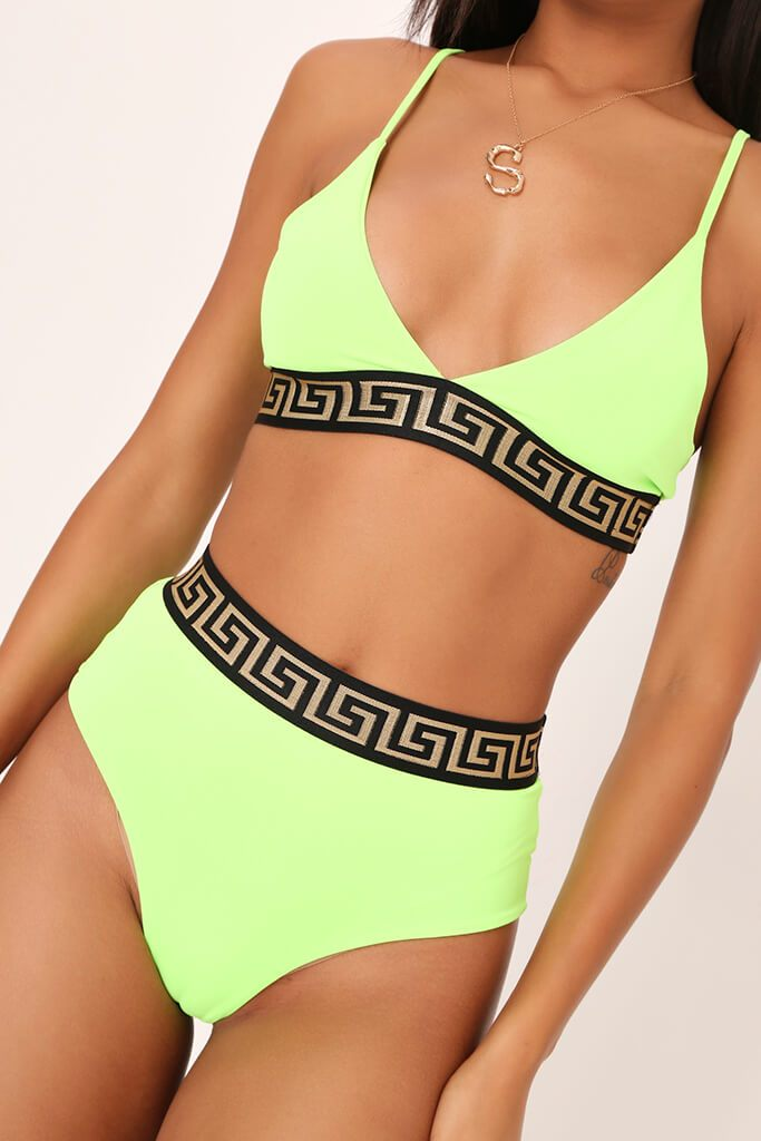 Lime Green High Waisted Bikini Bottoms With Aztec Trim view 4