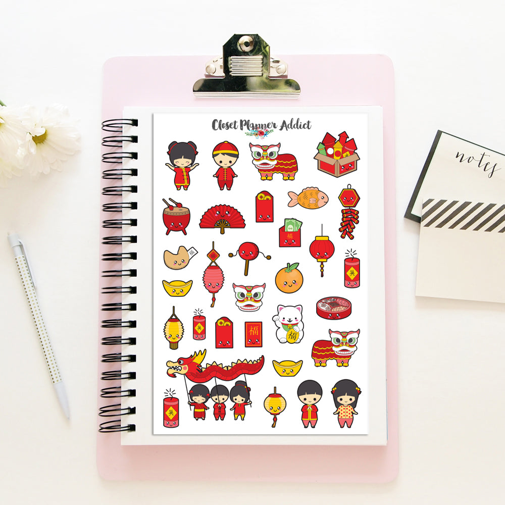 Chinese New Year Planner Stickers (S-305)