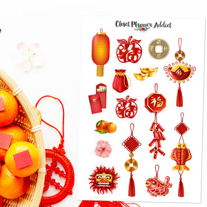 Chinese New Year Planner Stickers | Lunar New Year Stickers (S-539)