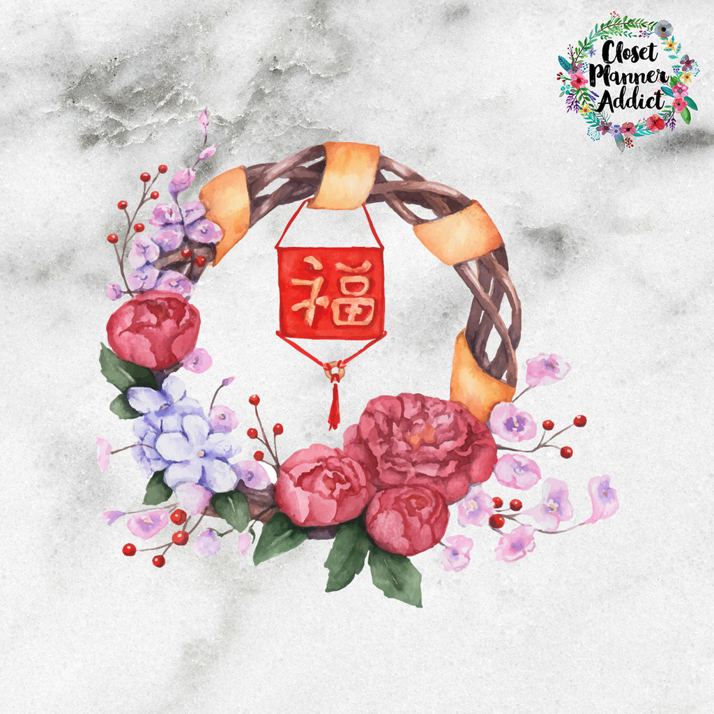 Chinese New Year Die Cut Sticker  | Lunar New Year Die Cut (DC-022)