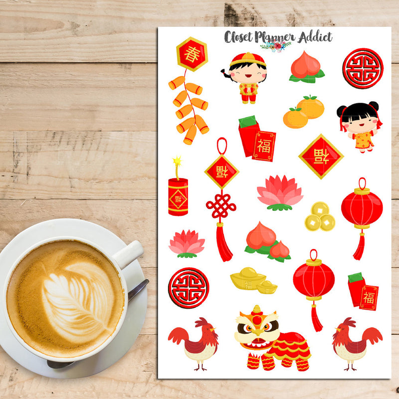 Chinese New Year Planner Stickers (S-199)