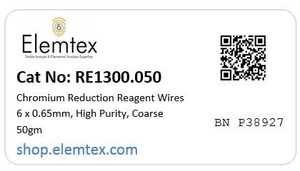 RE1300, Copper Wires Reduced 6 x 0.65mm, Coarse Wires, High Purity for Sulphur Analysis