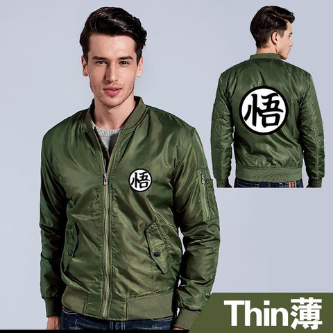 Dragon Ball Z Jacket Thicken Jacket - ghibli.store