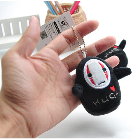 Studio Ghibli Spirited Away No Face Kaonashi Plush Keychain 8cm - ghibli.store