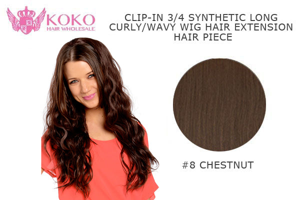"26""  Clip-In 3/4 Synthetic Long Curly Wavy Hair Extension Half Head Piece-#8 Chestnut"