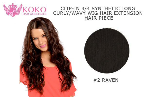 "26""  Clip-In 3/4 Synthetic Long Curly Wavy Hair Extension Half Head Piece-#2 Raven"