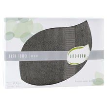 Life & Form Bamboo Bath Towel Olive Grey in Gift box