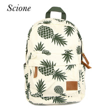 New Pineapple Backpack - Adult Swim Time