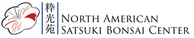 North American Satsuki Bonsai Center