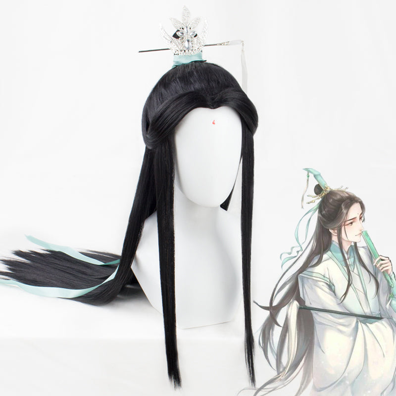 Heaven Official's Blessing Cosplay Wig Shi Qing Xuan Long Black Hair Tian Guan Ci Fu Cosplay Ancientry Universal Wig