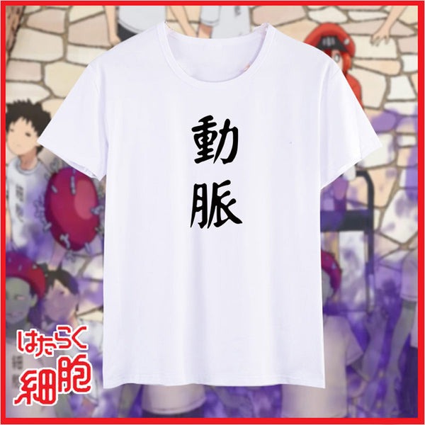 Cells at Work T shirt Anime Erythrocytes Red Cotton