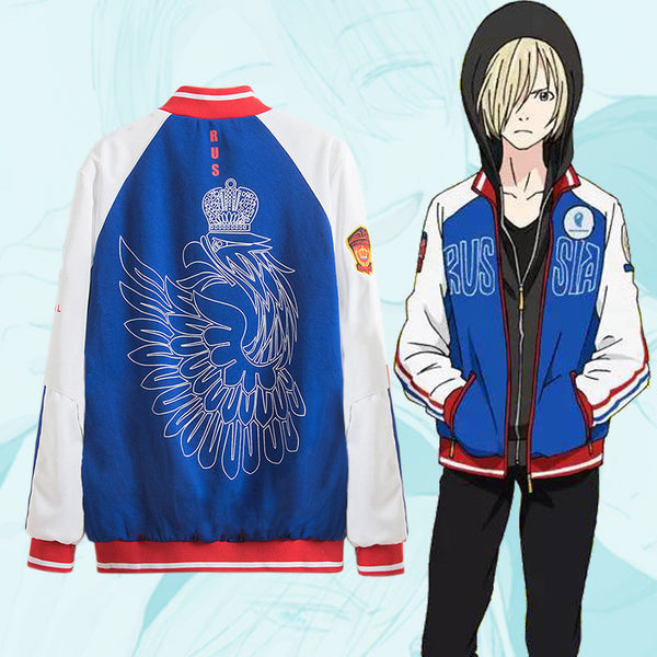 Yuri on Ice Yuri Plisetsky Sweater Cosplay Coat