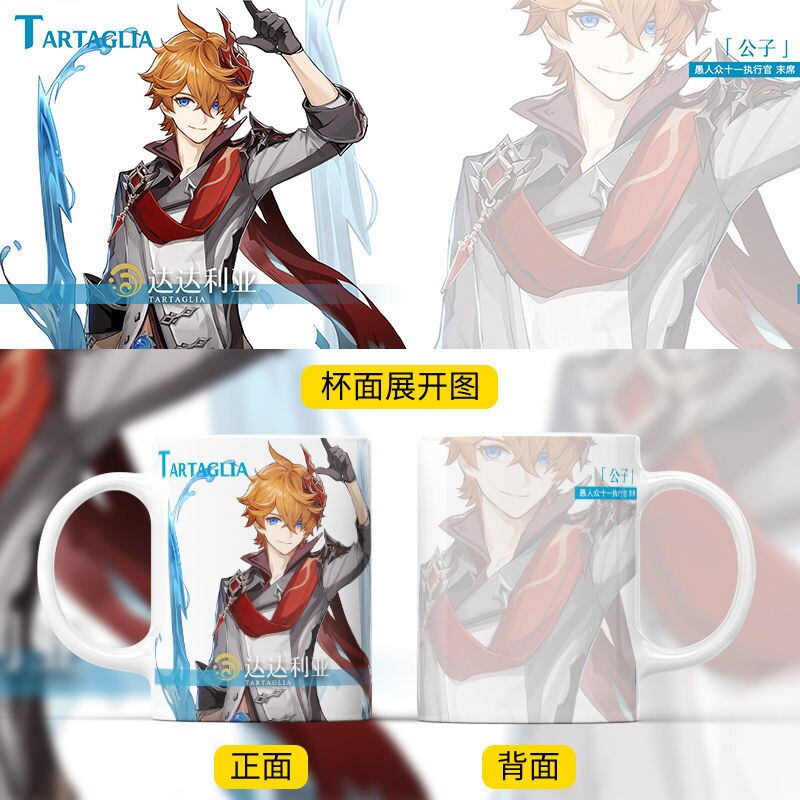 Anime genshin impact game theme cosplay character klee kong keqing  Magic color changing water cup 330ml