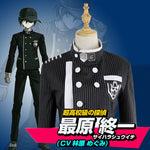 Load image into Gallery viewer, Danganronpa V3 Saihara Shuichi Detective Cosplay Costume