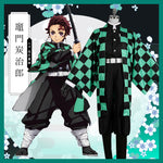 Load image into Gallery viewer, Demon Slayer: Kimetsu no Yaiba Kimono Kamado Tanjirou Cosplay Costume