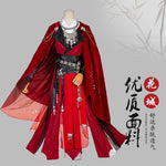 Load image into Gallery viewer, Tian Guan Ci Fu Hua Cheng Outfit cosplay costume Huacheng Heaven's Official Blessing Gift