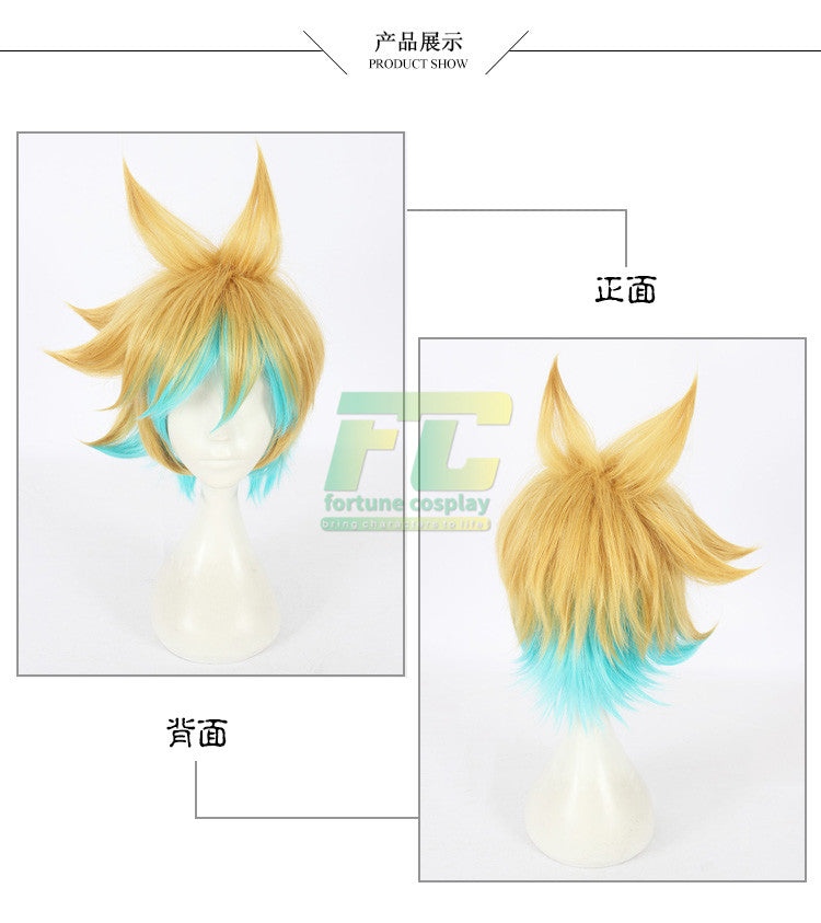 Battle Academia Ezreal Cosplay Wig LOL