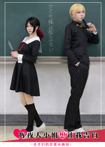 Load image into Gallery viewer, Kaguya-sama: Love is War Cosplay Costume Miyuki Shirogane School Uniform