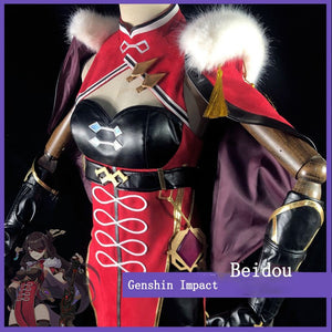 Genshin Impact Cosplay Costume Beidou Cosplay Costume Halloween Role Play