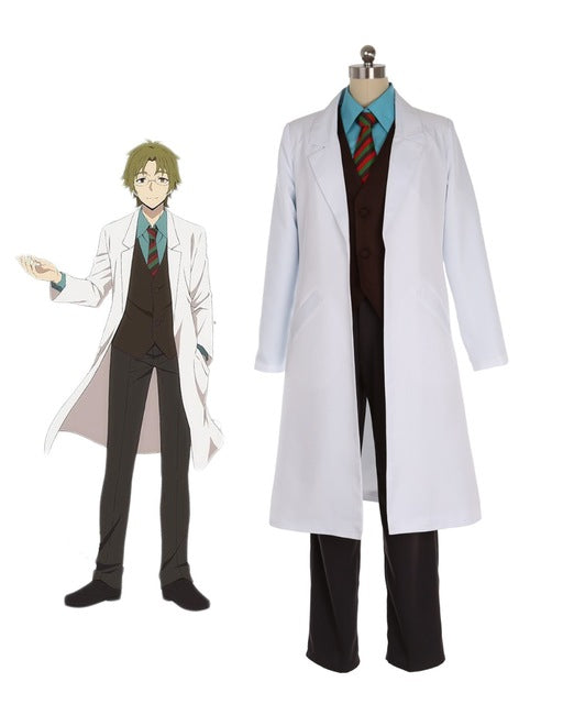Satsuriku no Tenshi Daniel Dickens Cosplay Costume Angels of Death Cosplay Custom Made