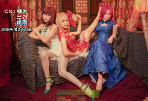 FGO Fate Grand Order Fate EXTELLA LINK Scathach Nero Francis Drake Cheongsam Dress Uniform Outfit