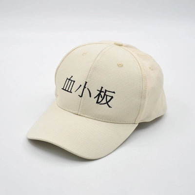 Cells at Work Hataraku Saibou Platelet Kesshoban cosplay Hat Cap