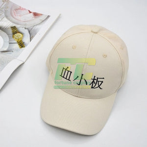 Cells at Work Hataraku Saibou Platelet Kesshoban cosplay Wig Cap Hat