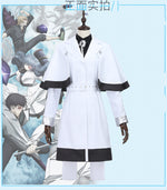Load image into Gallery viewer, Tokyo Ghoul RE Cosplay Costume Re Yonebayashi Saiko Uniform