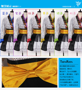Love Live! 9 Roles Kaguya No Shiro De Odoritai Kimono Cosplay Costume With Fan